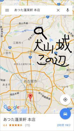 IMG_0071_R.jpg