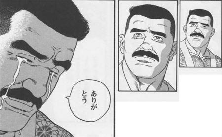 gazou_0378_R.jpg
